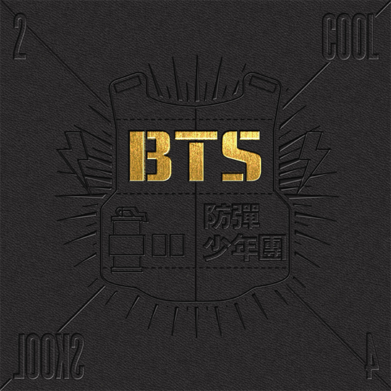 Discography Bts Big Hit Entertainment