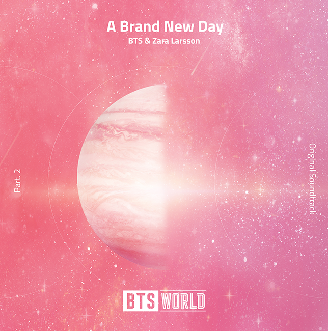 BTS | Big Hit Entertainment